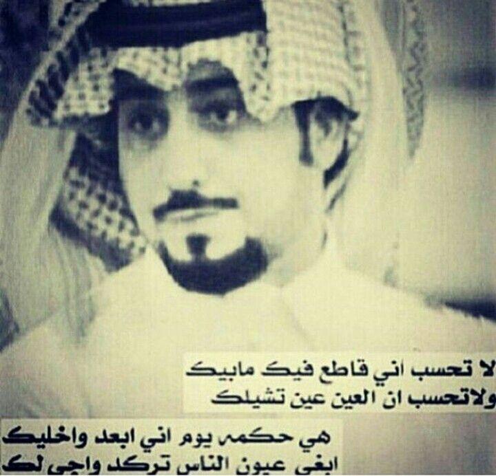 Pin By روح الورد On شعر Arabic Quotes Words Quotes