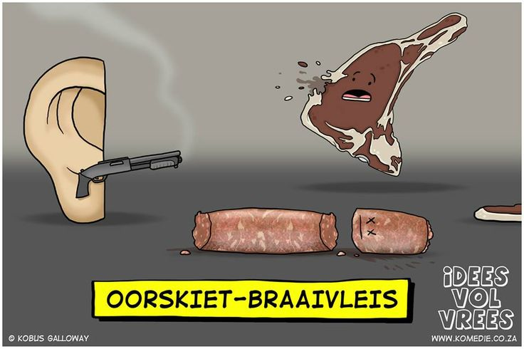 © Kobus Galloway   Idees Vol Vrees