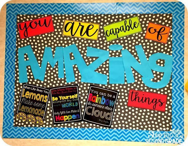 Inspirational bulletin board! This would be great for hallway, by the front office, in the school library, or in the cafeteria. Motivational and great to keep up all year long.