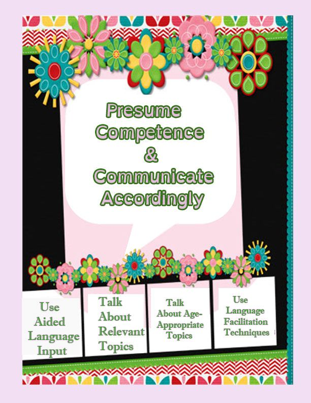 23 Best Presuming Competence! Images On Pinterest