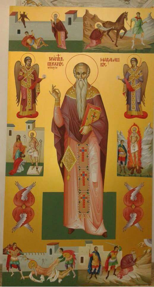 St Haralambos [Charalambos] of  Magnesia Great Martyr - vita   /  Άγιος Χαράλαμπος ο Ιερομάρτυρας