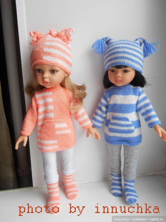 Просто познакомиться / Paola Reina, Antonio Juan и другие испанские куклы / Бэйбики. Куклы фото. Одежда для кукол