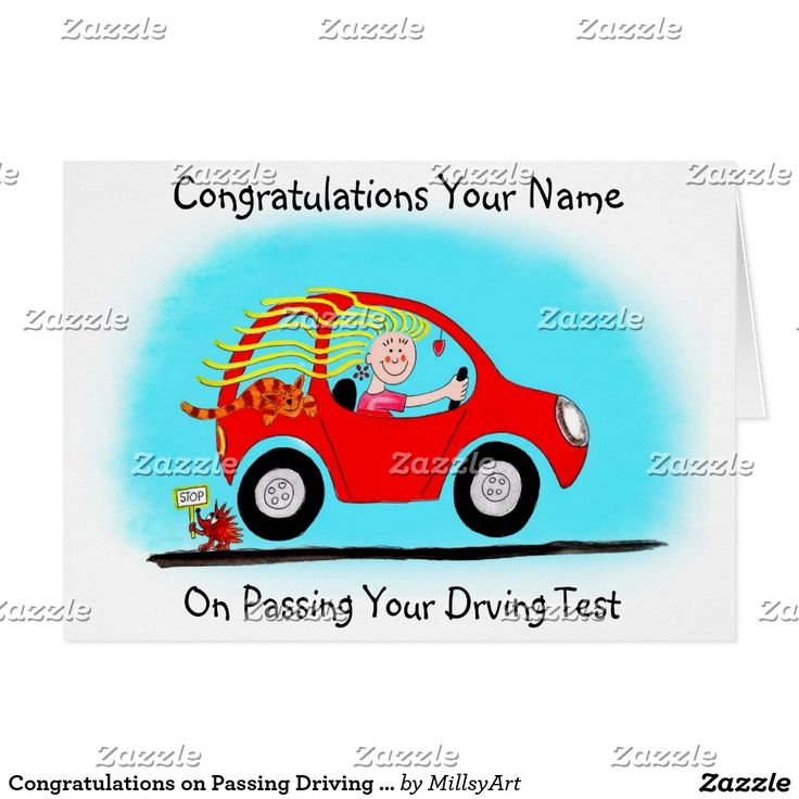 Congratulations on Passing Driving Test