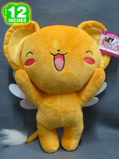 "Card Captor Sakura - 12"" Happy Jumping Kero Plush"