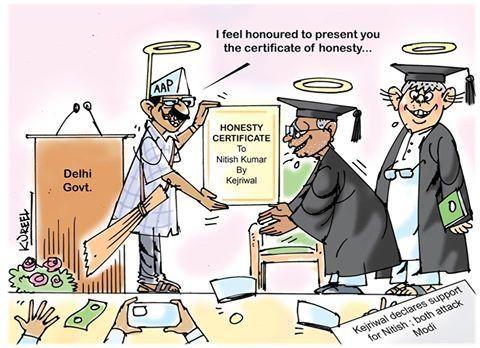 #बिहार_ठगबंधन Honesty Certificate given by none other than Mr Honest :) @KiranKS @anilkohli54 @SanghParivarOrg