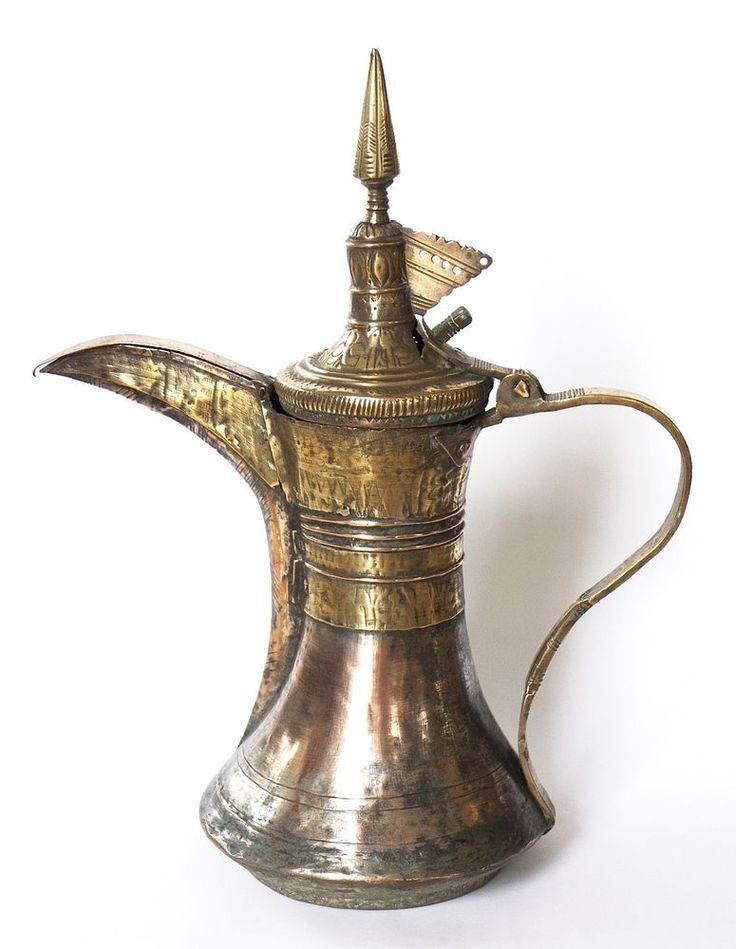 Arabian Copper Brass Dallah Bedouin Coffee Pot