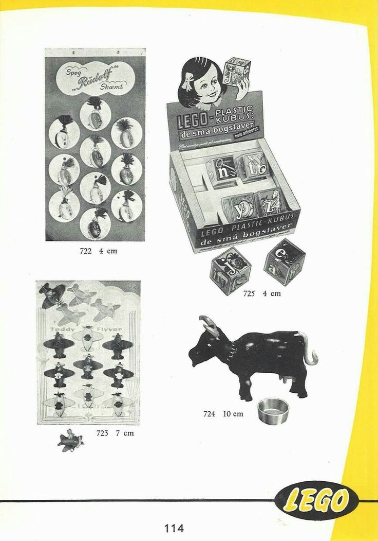 Plastic articles catalog, circa 1950.   One of the first catalogs of the original plastic LEGO toys