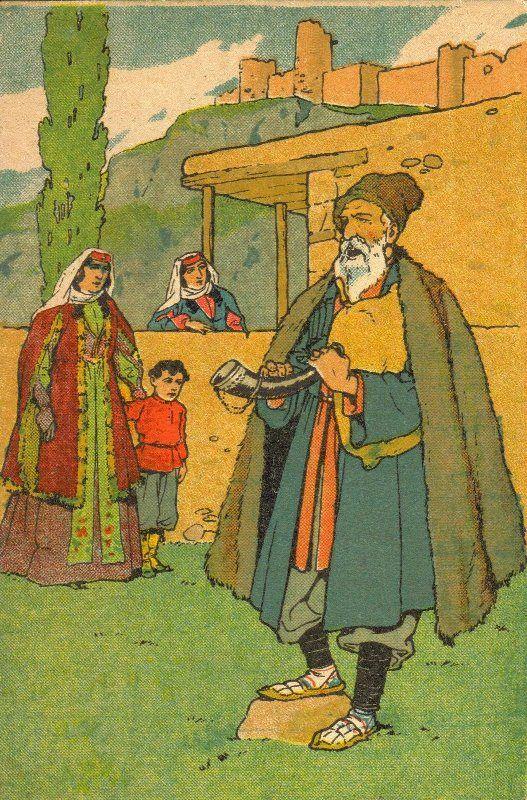 Советские открытки грузия, днем рождения