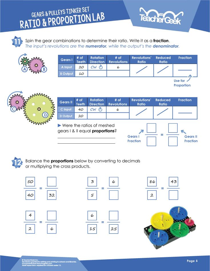 Gears & Pulleys Tinker Set Activity Documents | Free STEM/STEAM