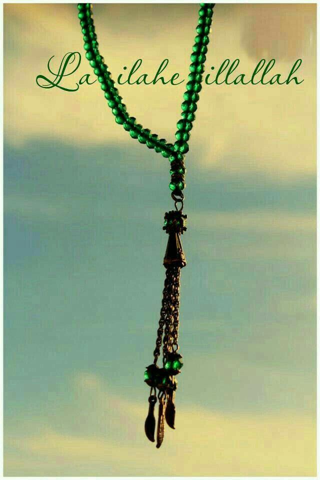 ❤ #Alhumdulillah #For #Islam #Muslim #Dhikr