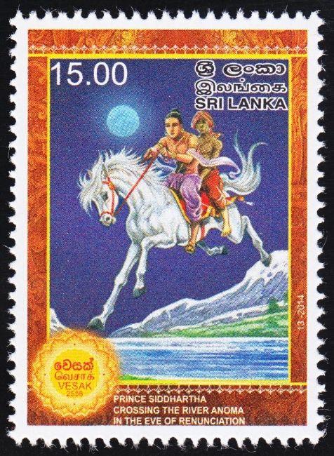 Departure | post stamp, Sri Lanka, 2014.
