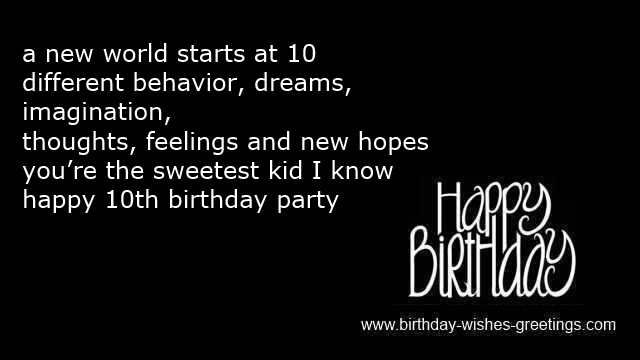 10th birthday greetings boy and 10 year old girl bday quotes