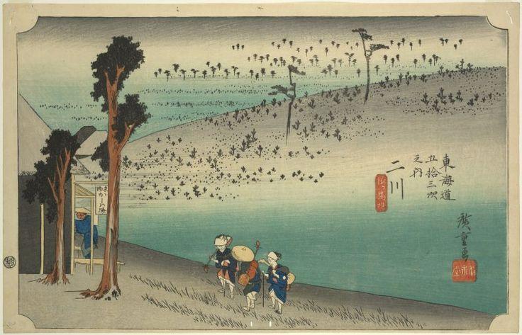 Futakawa