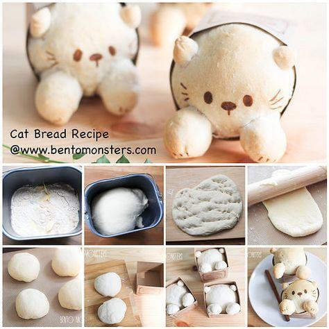 Adorable filled Cat Bread! via Bento Monster
