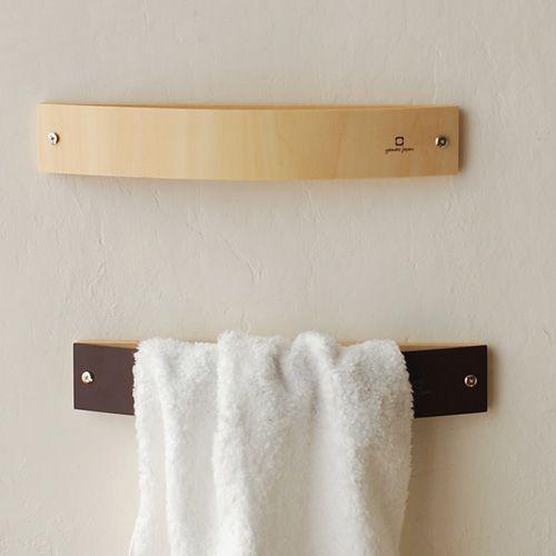 美しいフォルムの木製タオルホルダー「ヤマト工芸 TOWEL HOLDER」