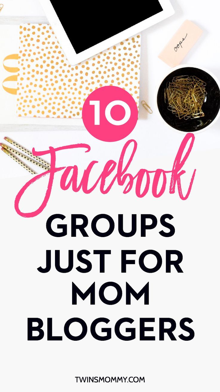 10 Useful Facebook Groups Just for Mom Bloggers | OMG! These Facebook groups to grow your blog are awesome. I get most of my blog comments from Facebook groups. If you're a mom blogger and need to get more blog shares and blog traffic check out this list and make sure to pick up the epic list of over 190+ resources to grow your blog today!