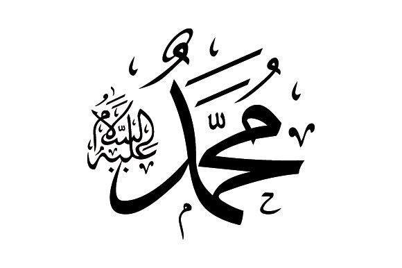 Pin On Ayat Pictures
