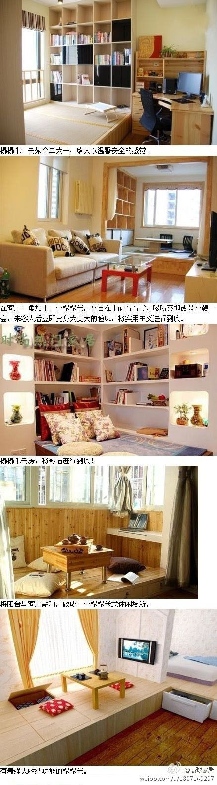 162 best images about decoracion ideas para el hogar on for Ideas para el hogar