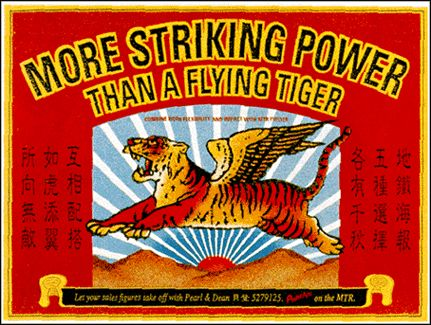 Tiger Balm does have more burning power than a flying tiger dragging you into the hart of the sun