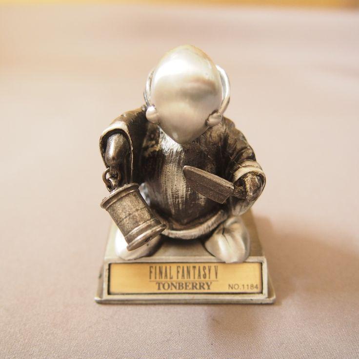 Final Fantasy Chrome Figure Tonberry