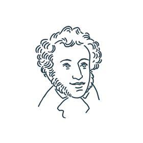 Александр Сергеевич Пушкин стихи и сказки | Лабиринт