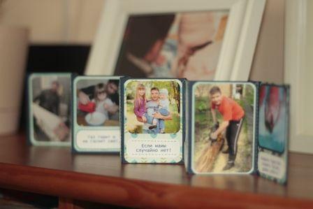 Подарок на день отца своими руками – миниальбом с фото
