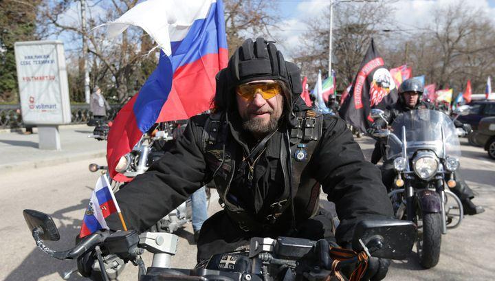 Германия аннулирует шенген путинским «Ночным волкам» — глава польского МИД