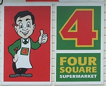 Fun Fact: Our friendly store-keepers in the Stone Store wear Four Square aprons.