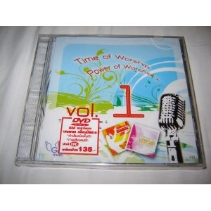 Time of Worship and Power of Worship / Thai Language VCD Worship Karaoke vol.1 - 10 Tracks / Glory Music Thailand    $14.99