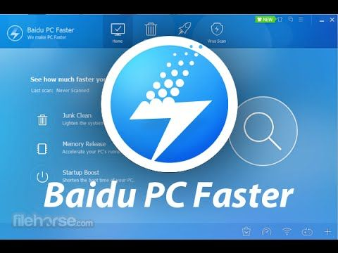 Baidu PC Faster 5 - Advanced Optimization & Security Software - Download Software Preview - YouTube