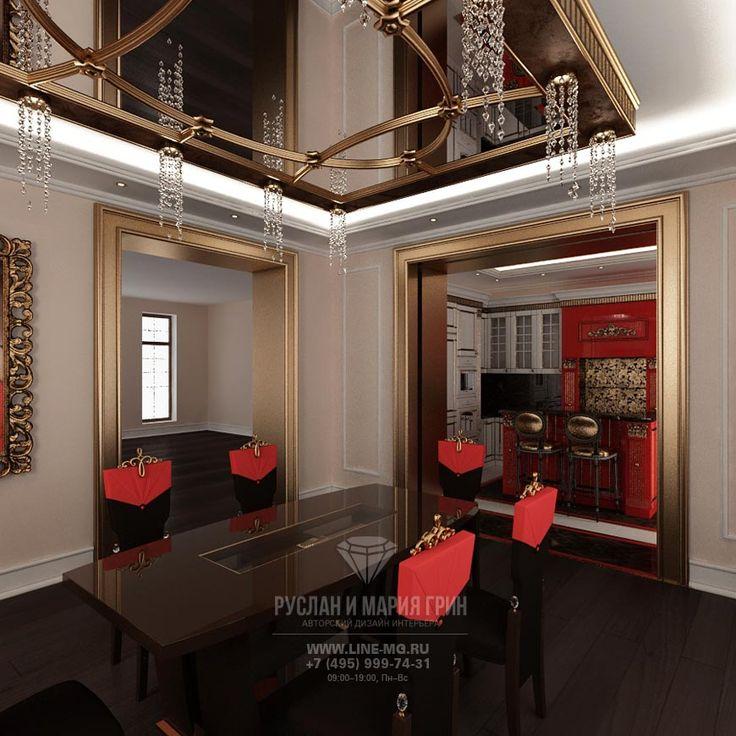 Дизайн интерьера столовой http://www.line-mg.ru/dizayn-stolovoy-photo-interyerov