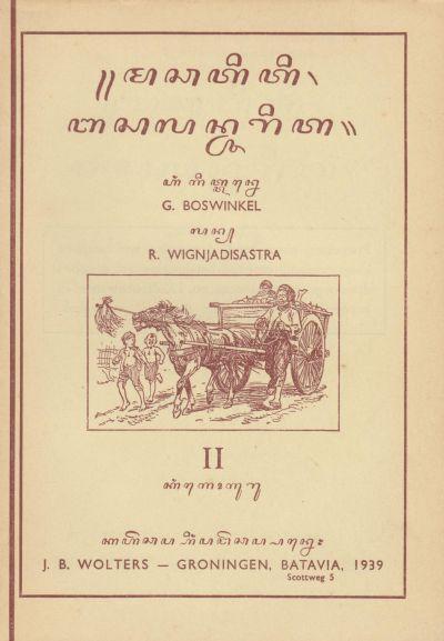 buku pelajaran aksara jawa