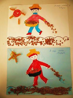 S o f i a' s K i n d e r g a r t e n: Κατασκευές-έργα των παιδιών