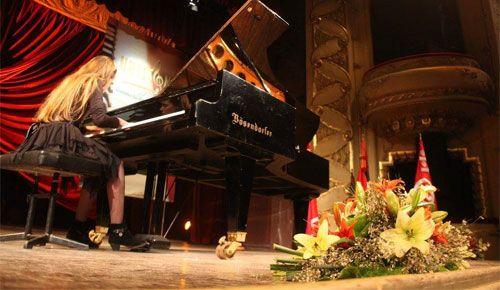 2ème Edition du Concours international de piano