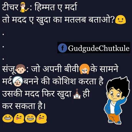 Cat And Dog Jokes In Hindi