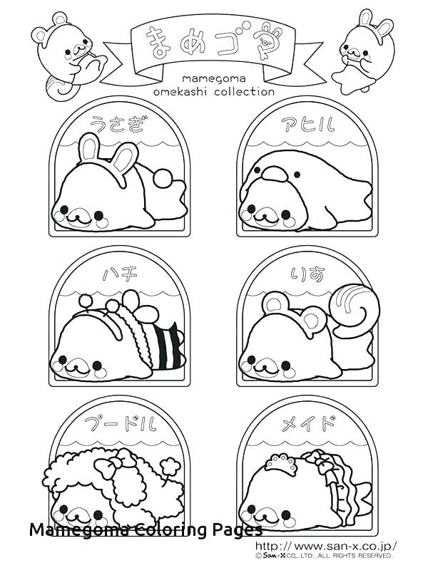 Collection Of Free Kawaii Coloring Pages Download Them And Try To Solve Cute Coloring Pages Super Coloring Pages Coloring Pages