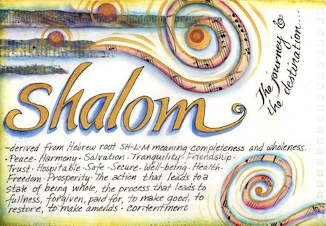 visual blessings: Shalom, a Visual Word Journal, Part 1