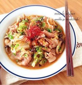 ♡フライパン放置deスピードご馳走♡豚白菜のにんにく味噌蒸し♡【簡単*時短*節約】|レシピブログ