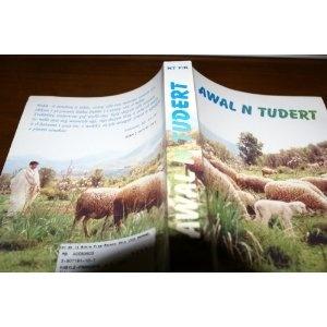 Algeria - Berber: Kabyle - French New Testament Mirror Translation / Awal N Tudert Adlis N Leqed Ajdid / Algerian Bible New Testament  $59.99