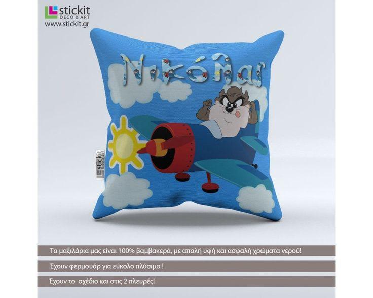 Taz, 100 % βαμβακερό διακοσμητικό μαξιλάρι, με το όνομα που θέλετε!,9,90 €,https://www.stickit.gr/index.php?id_product=17073&controller=product