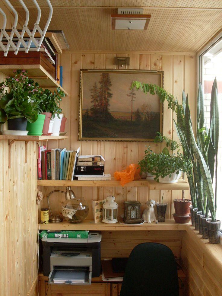 отделка балкона вагонкой, балкон, картина, полки, натуральные бамбуковые обои на потолке, сушилка