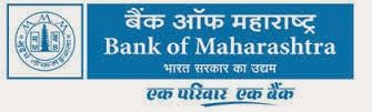 Government Jobs, Employment News, Railway Recruitment Board, Job Alert, govt jobs, Bank Jobs: Bank of Maharashtra Recruitment 2015