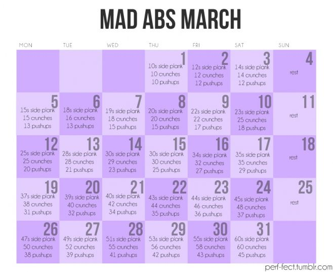 This needs to be added to my morning routine: Marching Goals, Mad Abs, Abs February, Abs Marching, Fab Abs, Marching Abs, Abs 3