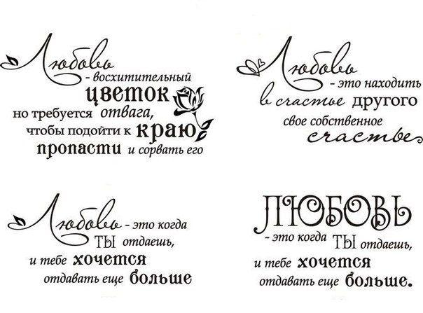 красивая фраза на свадебную открытку