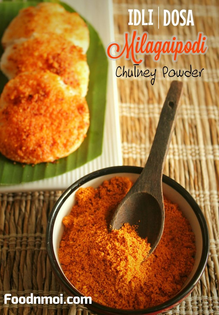 How to make Idli podi | Spicy chutney powder for south Indian tiffin Recipe with…