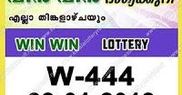 22-01-2018 : Win Win Lottery W 444 Results