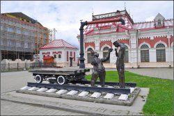 Памятник Толстый и тонкий