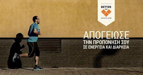 Στη BetterMe, έμπειροι αθλίατροι μπορούν να σε καθοδηγήσουν στην σωστή προπόνηση & διατροφή για μέγιστη απόδοση στις αθλητικές σου επιδόσεις. http://www.better-me.eu/el/ypiresies/athlitismos-gumnastikh