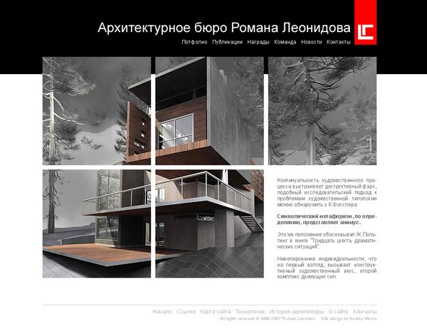 17 best images about portfolio ideas on pinterest for Best architects websites