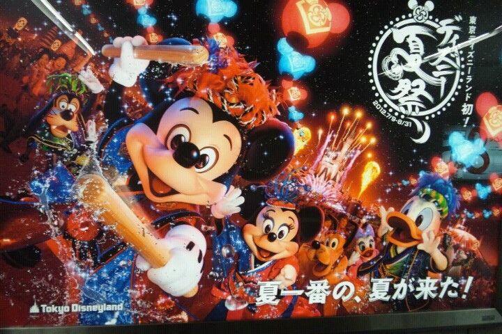 ディズニー夏祭りの広告のデイジーとチーデのコスについて|Disneyショーパレ写真館 Always うさ・たま・ぽん☆